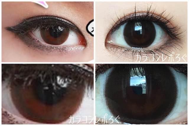 ダリツーブラウン(POPLENS)ダリ2チョコ(i-lens)公式着画と実際の発色違い