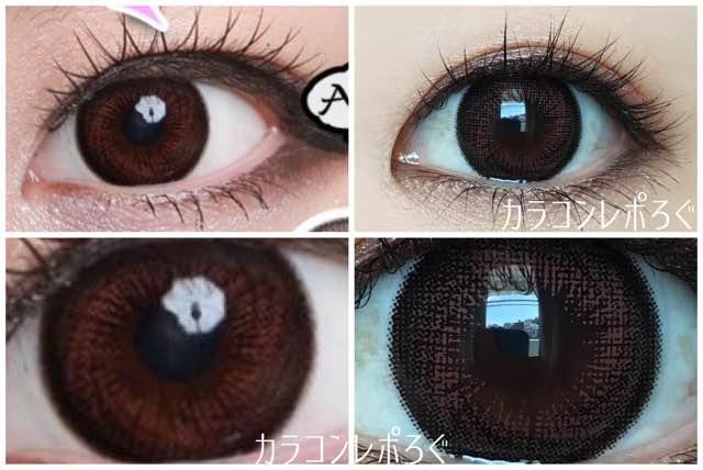 ロリスタイルチョコi-lens/アイレンズ公式着画と実際の発色違い