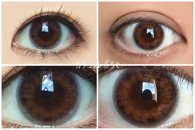 メランジェ ウォータリーカーネリアン 黒目と茶目発色の違い比較