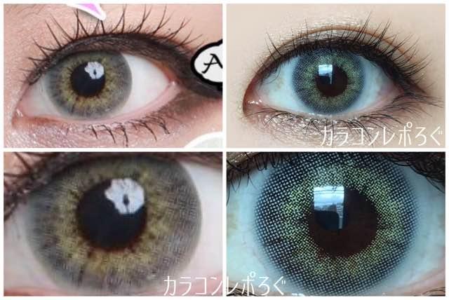 ミックスビューティーグレー(i-lens/アイレンズ)公式と実際の着画違い比較