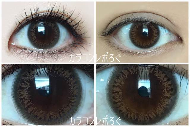 アンバーブライト黒目茶目発色違い/アイディクトバイフェアリー