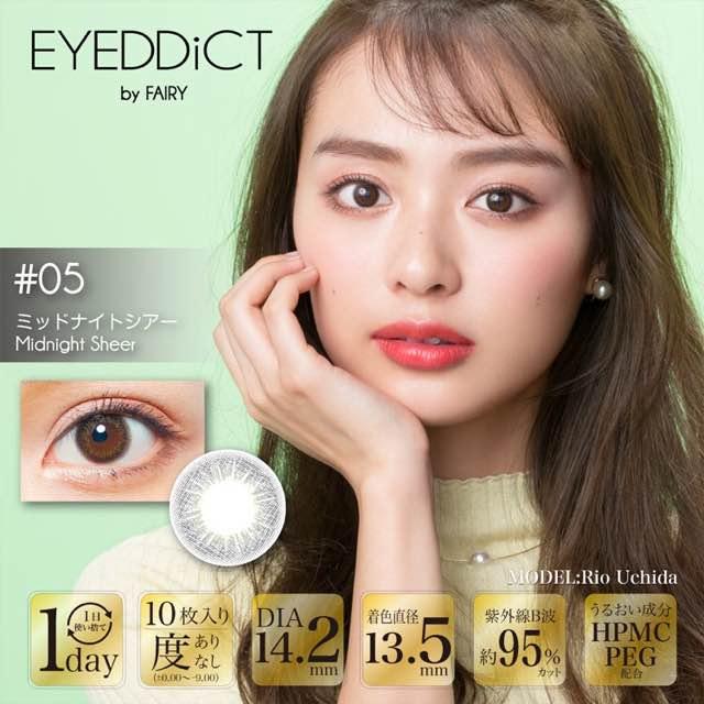 #05ミッドナイトシアー(アイディクト/EYEDDiCT)口コミ/感想/評判