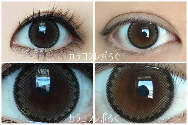 シスルブラウン黒目と茶目発色の違い比較/フラワーアイズワンデークロッシェ