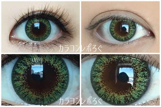 ローレルグリーン黒目と茶目発色の違い比較/フラワーアイズワンデークロッシェ