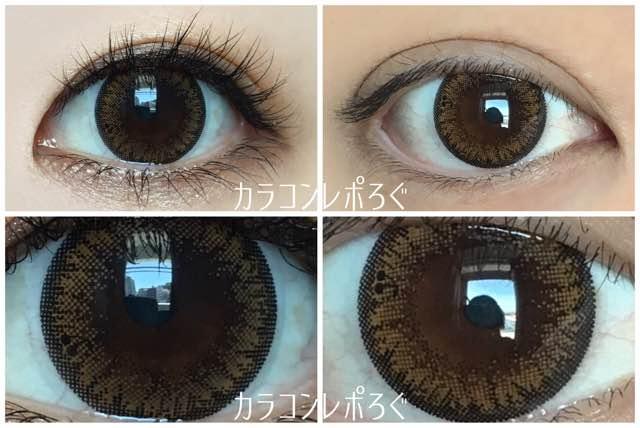 クインスブラウン黒目と茶目発色の違い比較/フラワーアイズワンデークロッシェ