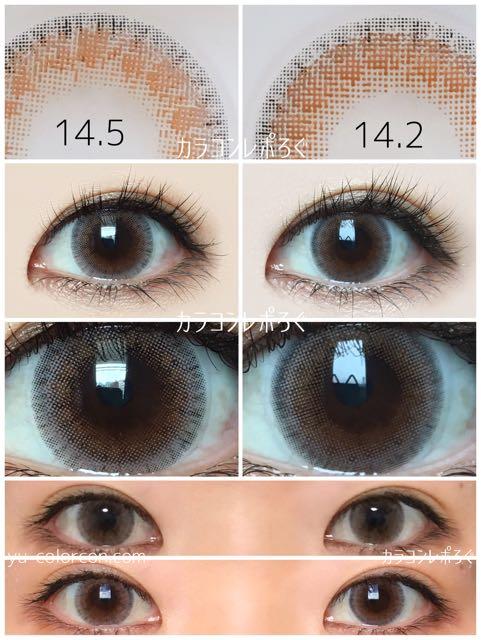 メランジェコケティッシュブラウン/DIA14.5&14.2mm発色の違い比較