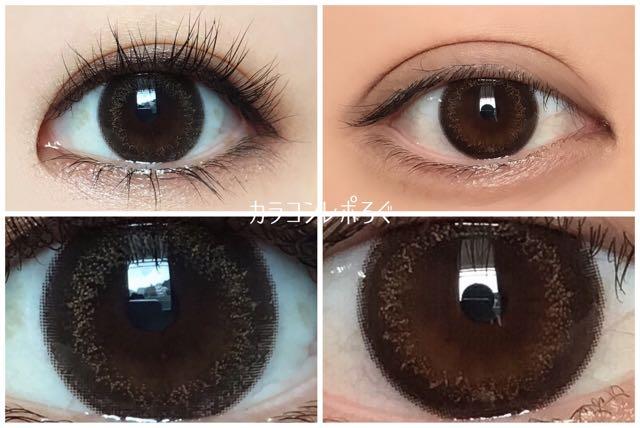 ネオサイトワンデーシエルUV シエルベージュ 黒目と茶目発色の違い比較