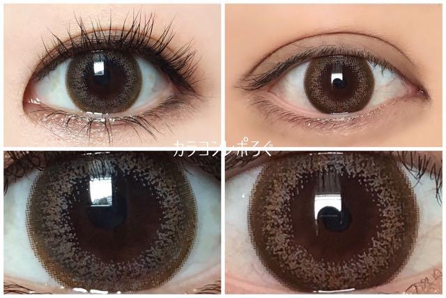 ネオサイトワンデーシエルUV シエルグレージュ 黒目と茶目発色の違い比較