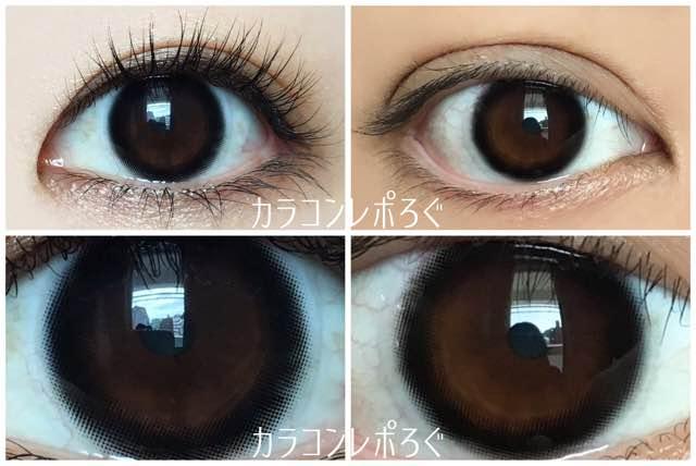 ピュールブラック(ティアモ/TeAmo)黒目茶目発色の違い
