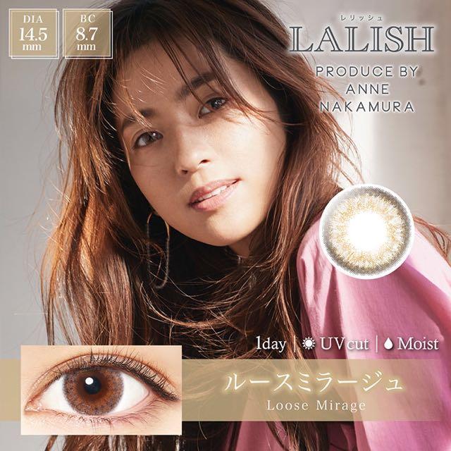 レリッシュ/LALISH ルースミラージュ 口コミ/感想/評判
