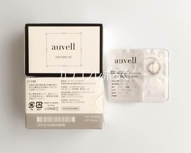 ダークブラウン(オーヴェル/auvell)パッケージ画像
