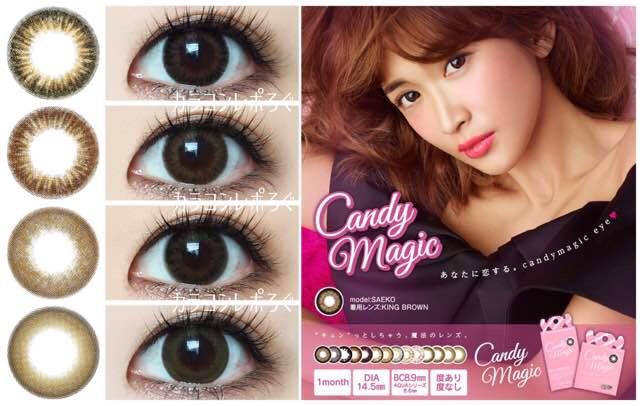 キャンディーマジック(マンスリー)/Candy Magic montly 着レポ/レビュー