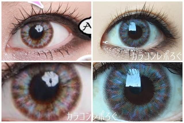 ダナレインボーグレー(i-lens/アイレンズ)公式と実際の着画違い比較
