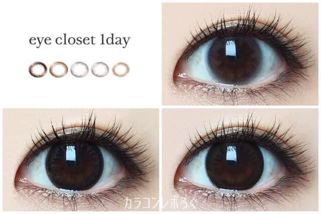 アイクローゼットワンデー/eye closet 1day 黒目着画まとめ