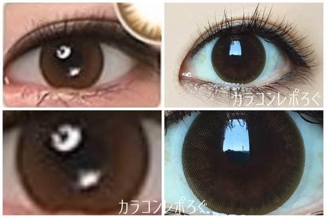 ミルキーブラウン/アイニックシリコンワンデー/i-lens公式と実際の着画違い比較