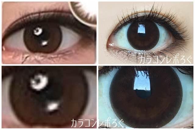 モカチョコ/アイニックシリコンワンデー/i-lens公式と実際の着画違い比較