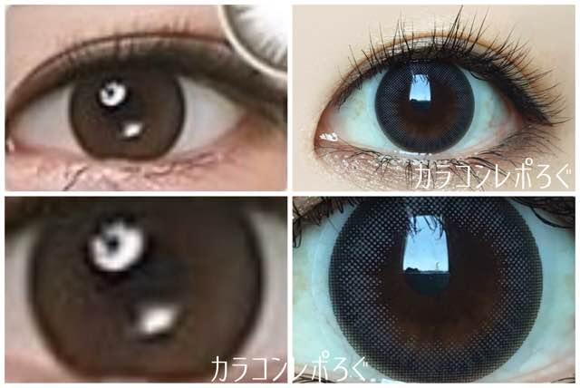 スイートグレー/アイニックシリコンワンデー/i-lens公式と実際の着画違い比較