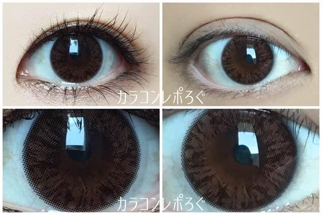 アイブリングランシリコンチョコ(i-lens/アイレンズ)黒目&茶目発色の違い