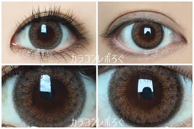 ルースミラージュ(レリッシュ/LALISH)黒目・茶目発色の違い