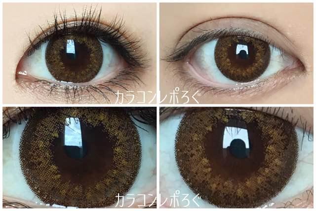 ヌーディーキャメル(レリッシュ/LALISH)黒目・茶目発色の違い