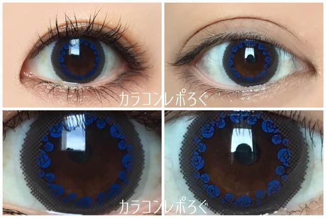 ネイビーノワール(メニコンネクトmime/ミメ)黒目茶目発色の違い
