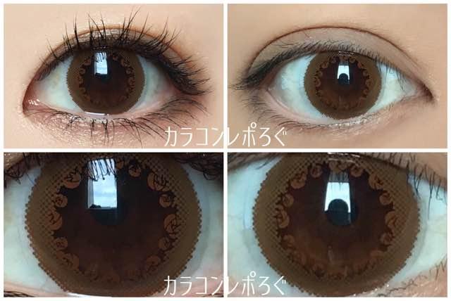 セピアショコラ(メニコンネクトmime/ミメ)黒目茶目発色の違い