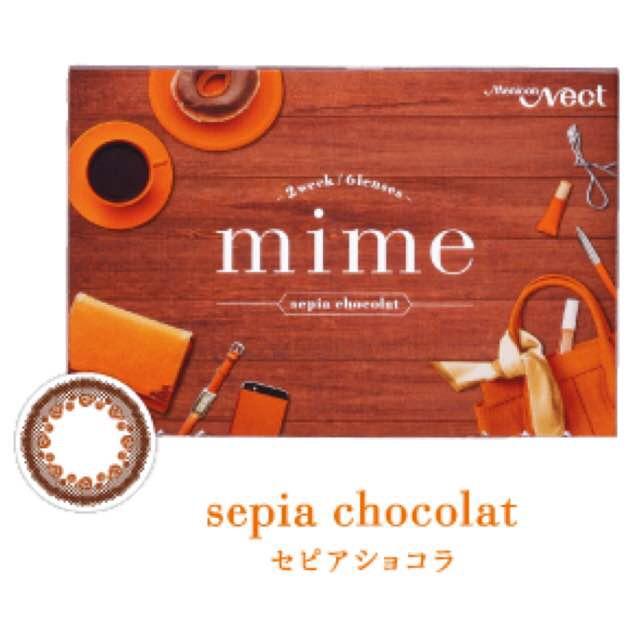 セピアショコラ(メニコンネクトmime/ミメ)口コミ/感想/評判