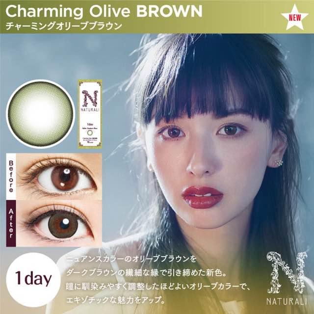 チャーミングオリーブブラウン/ナチュラリワンデー口コミ/感想/評判