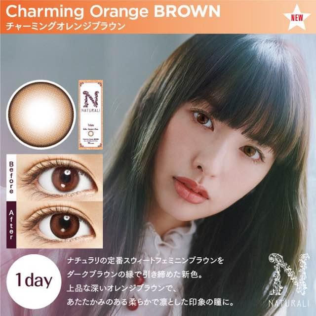 チャーミングオレンジブラウン/ナチュラリワンデー口コミ/感想/評判