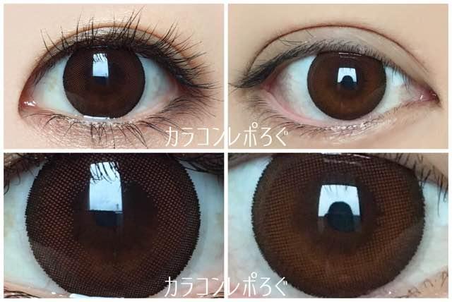 チャーミングオレンジブラウン黒目茶目発色の違い/ナチュラリワンデー