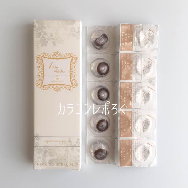 ショコラブラック/ワンデーティアモパッケージ画像