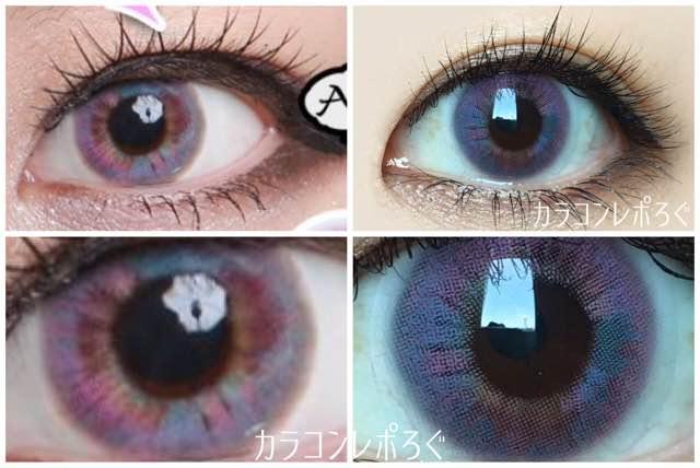 ダナレインボーピンク(i-lens/アイレンズ)公式と実際の着画違い比較