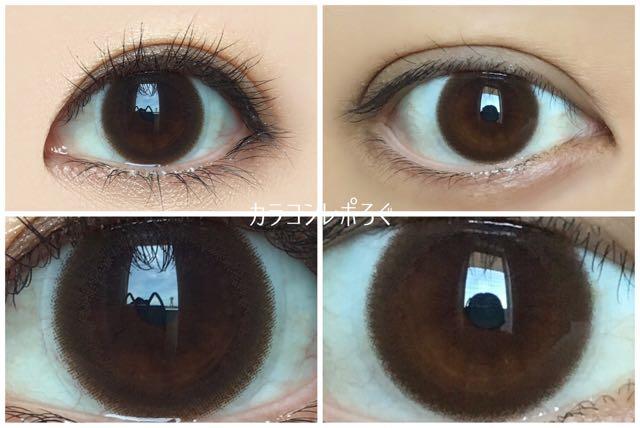 アーモンドベージュ黒目と茶目発色の違い比較(デコラティブアイズヴェール UV)