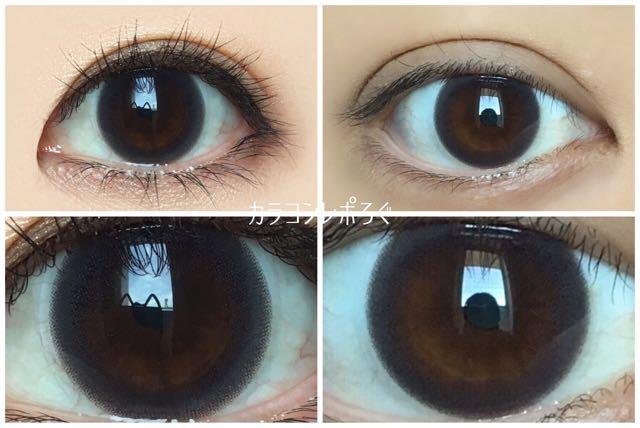 カシスシャーベット黒目と茶目発色の違い比較(デコラティブアイズヴェール UV)
