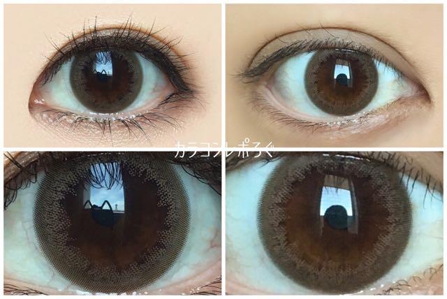 コーラルブルーム黒目と茶目発色の違い比較(デコラティブアイズヴェール UV)