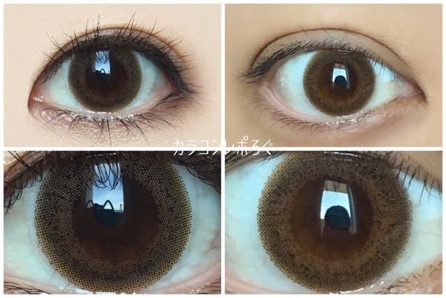 ベイビーメープル黒目と茶目発色の違い比較(デコラティブアイズヴェール UV)