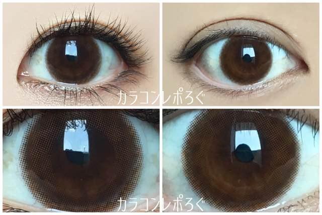 新ブライトオーブ13.8mmアイクローゼット黒目と茶目発色の違い比較