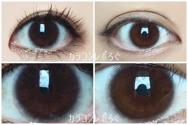 No.1ナチュラルブラウン黒目と茶目発色の違い比較/アイラボワンデー
