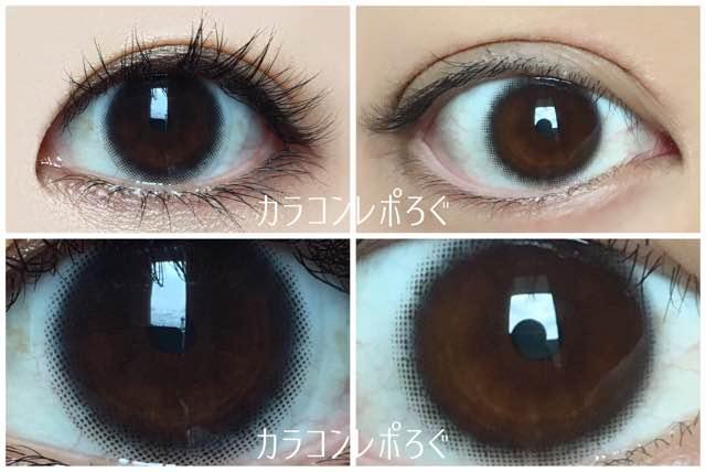 No.2ナチュラルブラック黒目と茶目発色の違い比較/アイラボワンデー