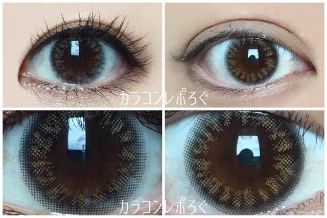 No.3ブリュムヘーゼル黒目と茶目発色の違い比較/アイラボワンデー