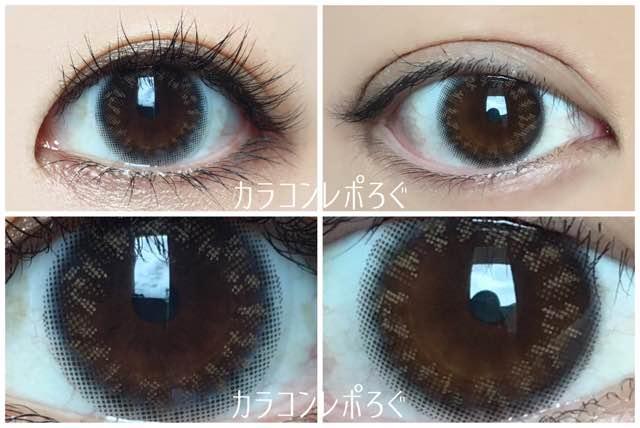 No.4ブリュムブラウン黒目と茶目発色の違い比較/アイラボワンデー