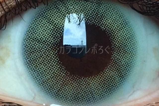 アビスグレー/ティアモグランジ/TeAmo_GRUNGE/着画アップ