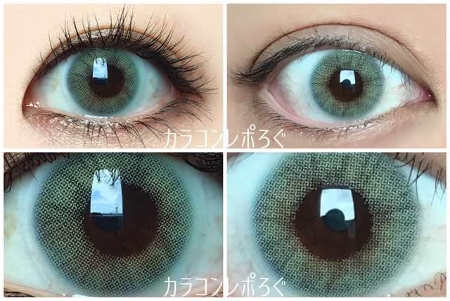 グランジアビスグレー黒目と茶目発色の違い比較