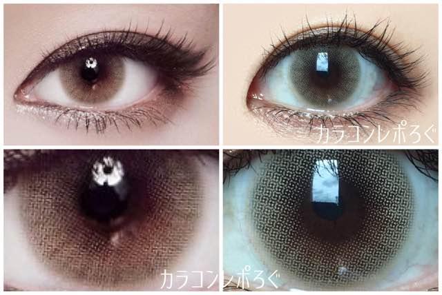 イットガールヴァンパイベージュ(i-lens/アイレンズ)公式と実際の着画違い比較