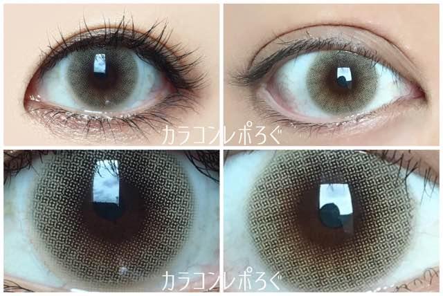 イットガールヴァンパイベージュ(i-lens/アイレンズ)黒目と茶目発色の違い比較