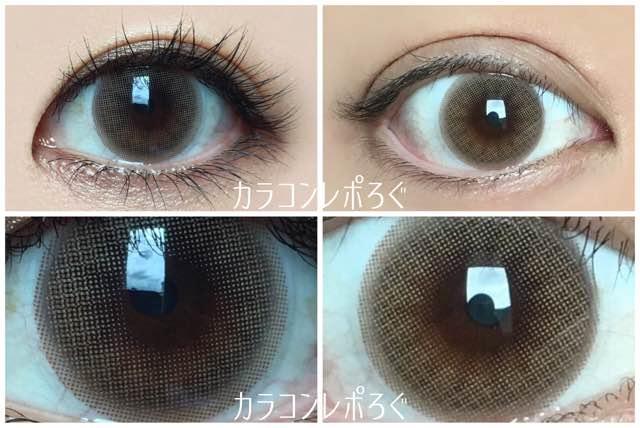 イットガールヴァンパイブラウン(i-lens/アイレンズ)黒目と茶目発色の違い比較