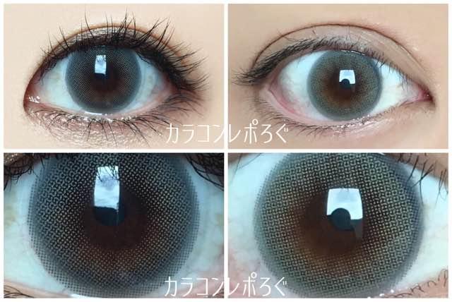 イットガールヴァンパイグレー黒目と茶目発色の違い比較
