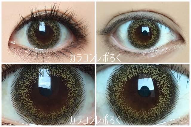 ハミングヘーゼル/ジューシーカラー黒目と茶目発色の違い比較