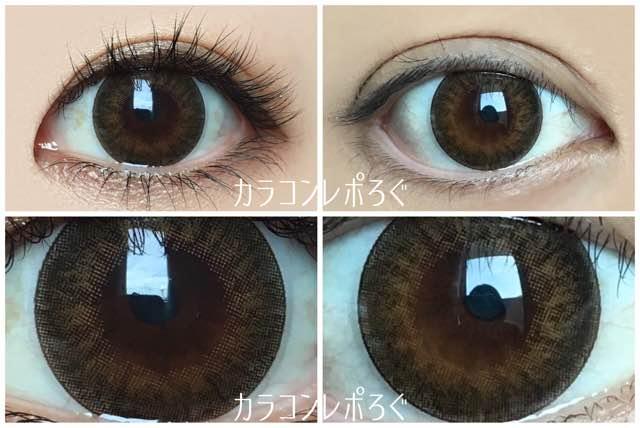 スウィーティーココア/ジューシーカラー黒目と茶目発色の違い比較