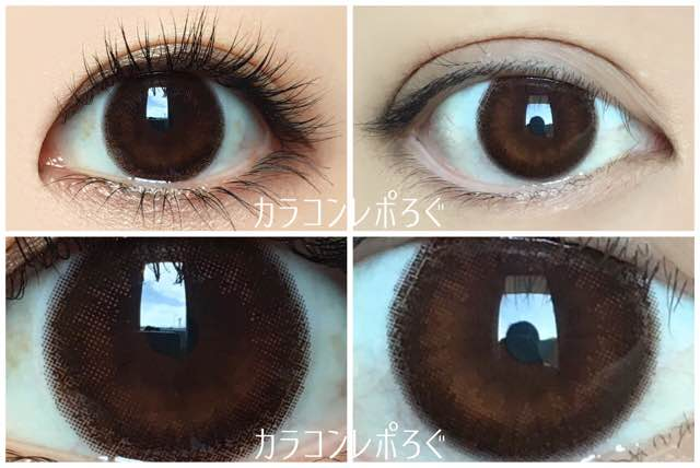 スウィートブラウン黒目・茶目発色の違い/ルミアワンデーDIA14.5mm